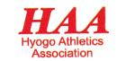 HAA(Hyogo Athletics Association)